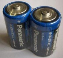 Упаковка батареек