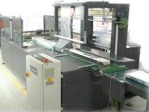 Автоматическая обёртывающая машина FS-60 упаковка ламината